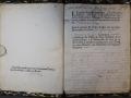 St André de Corcy AM BMS 1751-1760 vue 006