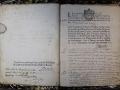St André de Corcy AM BMS 1761-1770 vue 007