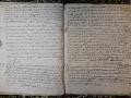 St André de Corcy AM BMS 1771-1780 vue 015