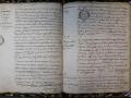 St André de Corcy AM BMS 1781-1792 vue 046
