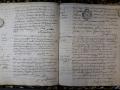 St André de Corcy AM BMS 1781-1792 vue 052