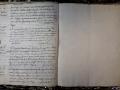 St André de Corcy AM BMS 1781-1792 vue 018