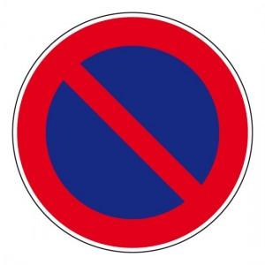 panneau-stationnement-interdit